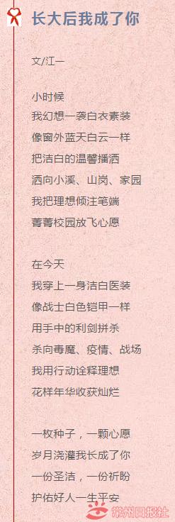 微信图片_20200130182005_副本.png