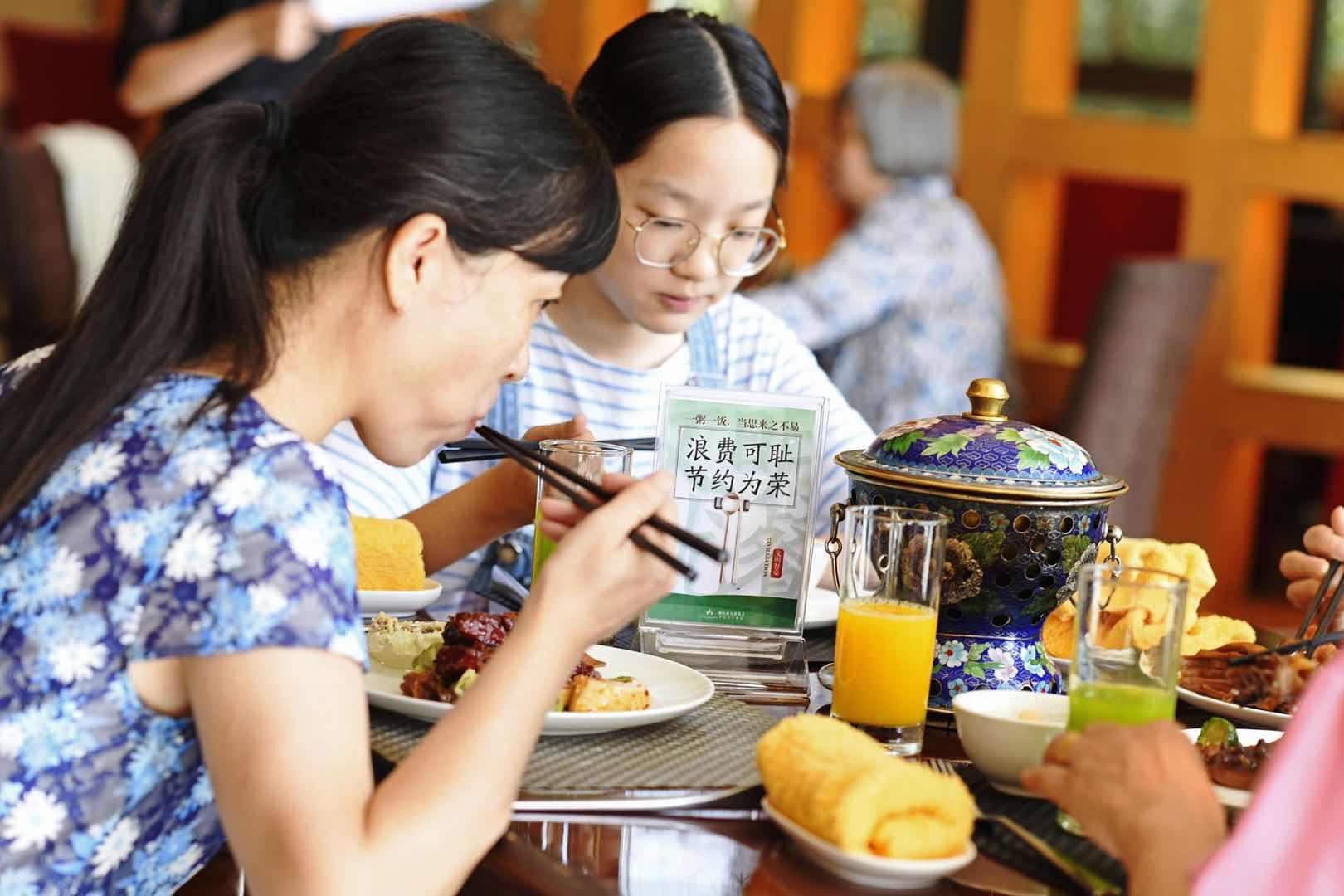 """小份菜、一人食成餐饮新风尚 """"制止餐饮浪费""""常州餐饮行业在行"""